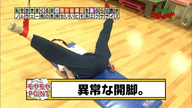 狩野恵里 モヤモヤさまぁ~ず2 3