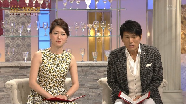 牛田茉友 らららクラシック おはよう日本 2