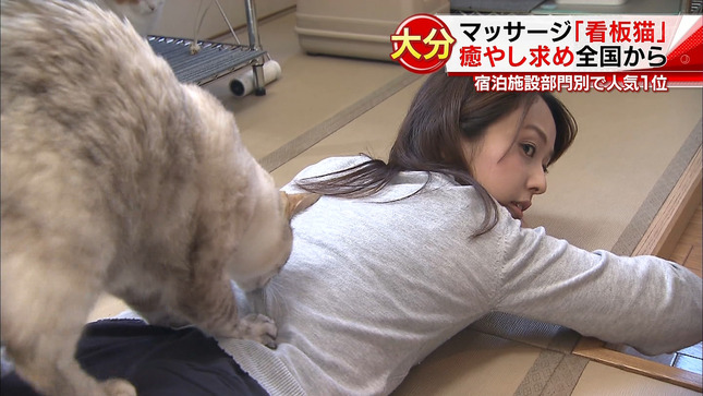 冨永実加子  スーパーJチャンネル 9