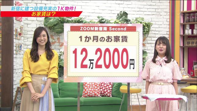笹川友里 王様のブランチ ひるおび! 6