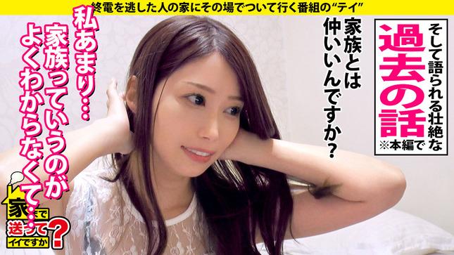 シリーズ最高傑作にしてエロい女の最終形態現る! 10