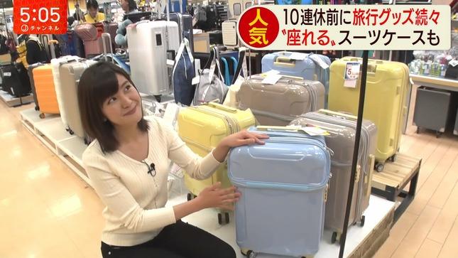 林美桜 スーパーJチャンネル 今夜のテレ朝 3