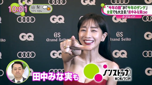 田中みな実 GQ MEN OF THE YEAR 2020 授賞式 14