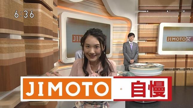 阿部彩 ほっとニュース北海道 1