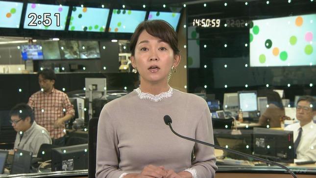 出水麻衣 JNNニュース 7