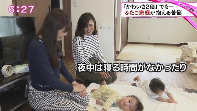 垣内麻里亜 news every.しずおか 15