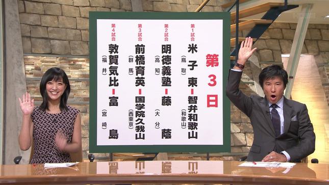 竹内由恵 報道ステーション 徳永有美 8