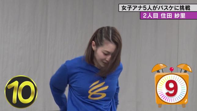 住田紗里 テレ朝女子アナバスケ女王決定戦 19