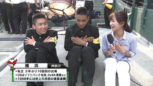 速水里彩 高校野球~甲子園 8