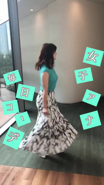 中村秀香 Instagram 8