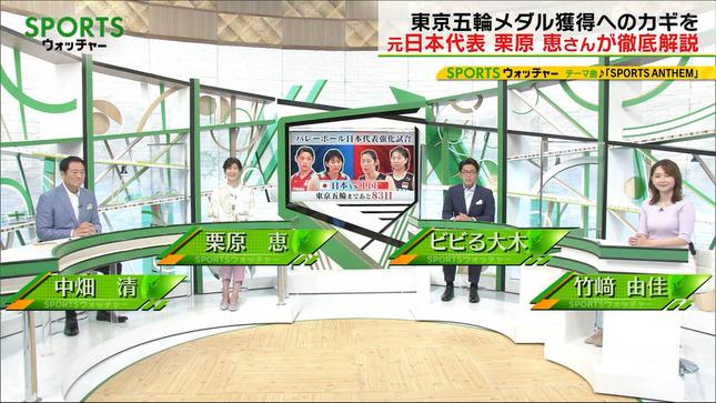 竹﨑由佳 卓球ジャパン! 追跡LIVE!SPORTSウォッチャー 11