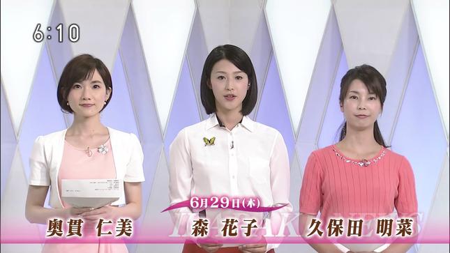 森花子 茨城ニュースいば6 奥貫仁美 いばっチャオ! 7