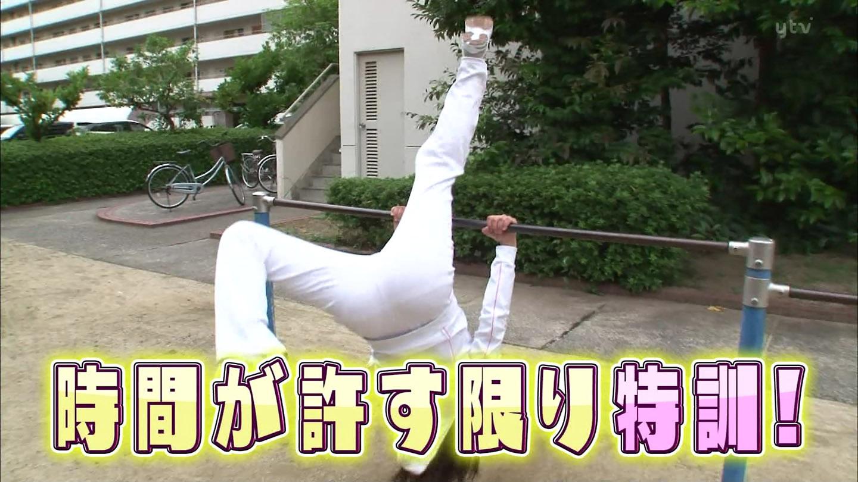 YTV新人・中村秀香アナ ムチムチマット運動! 逆上がりのお尻!!
