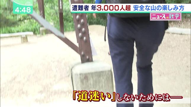玉巻映美 ミント! 8