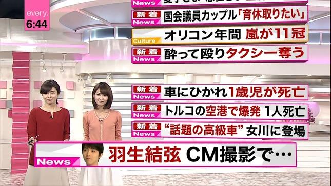 伊藤綾子 news every 中島芽生 06