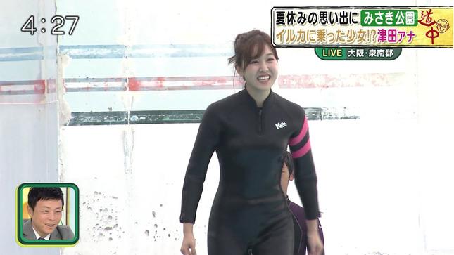 津田理帆 キャスト 25