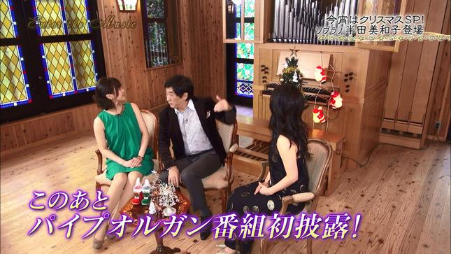 繁田美貴 エンター・ザ・ミュージック 06