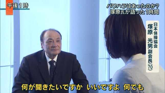 八木麻紗子 報道ステーション 小川彩佳 10