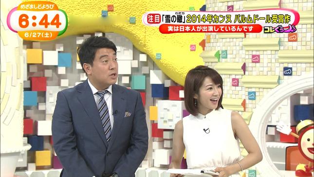 岡副麻希 長野美郷 めざましどようび 02