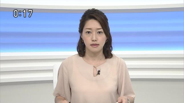 牛田茉友 おはよう関西 ニュース845 NHKニュース 2