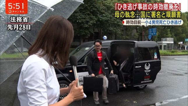 桝田沙也香 スーパーJチャンネル 19