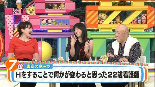 大橋未歩 5時に夢中! 3