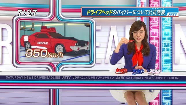 笹川友里 はやドキ! ひるおび! ドライブヘッド 人生最高 8