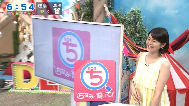 島津咲苗 デルサタ 鈴木ちなみ 6