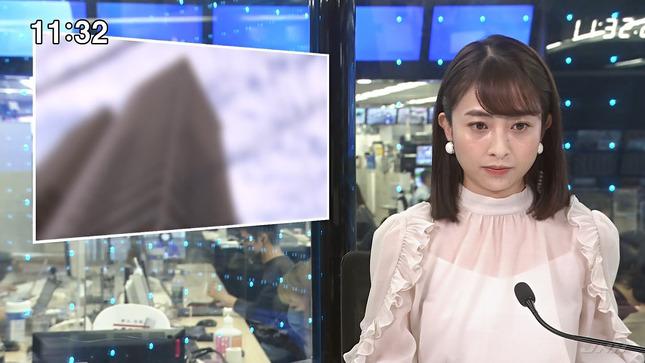 日比麻音子 ひるおび! TBSニュース 8