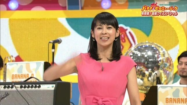 久保田祐佳 バナナゼロミュージック クローズアップ現代+ 8