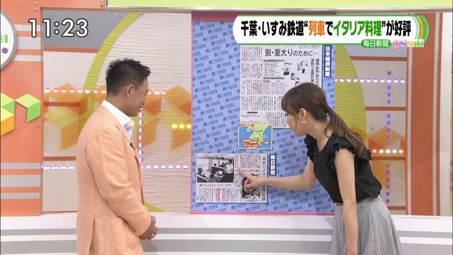 枡田絵理奈 ひるおび! 47