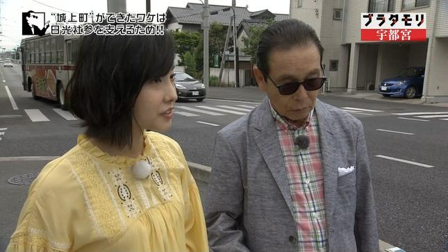 林田理沙 ブラタモリ 5