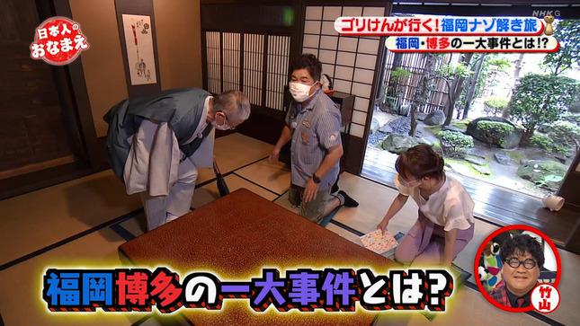 野口葵衣 日本人のおなまえ 11