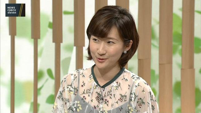 森下絵理香 ニュースチェック11 6