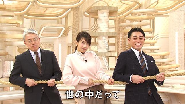 弘中綾香 宮司愛海 竹﨑由佳 一緒にやろう2020大発表SP 16