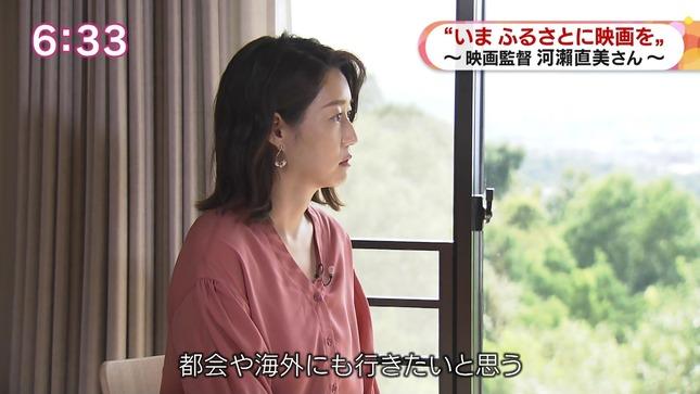 牛田茉友 おはよう関西 すてきにハンドメイド 3