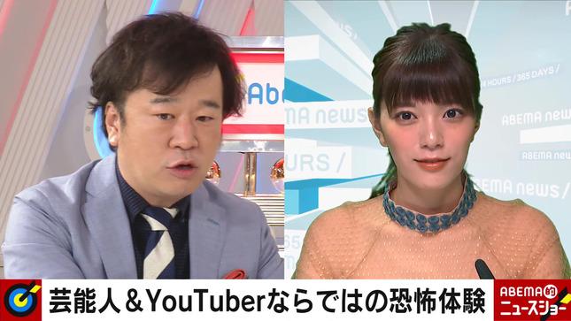 三谷紬 Abema的ニュースショー 9