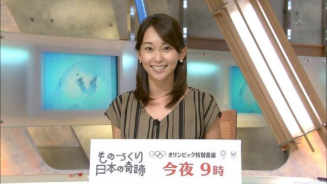 出水麻衣 週刊報道LIFE 時事放談 報道特集 10