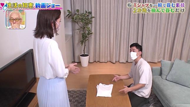 竹﨑由佳 所さんのそこんトコロ 10