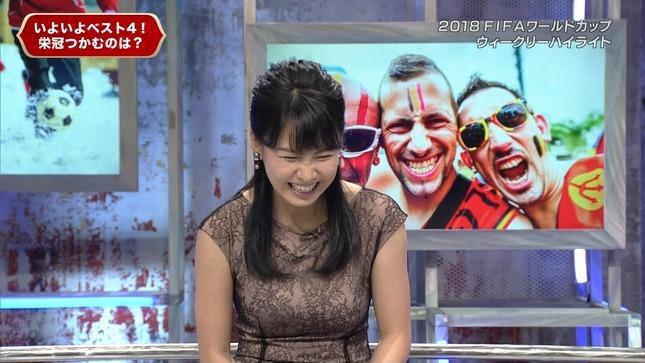 澤田彩香 2018FIFAワールドカップウイークリーハイライト 16