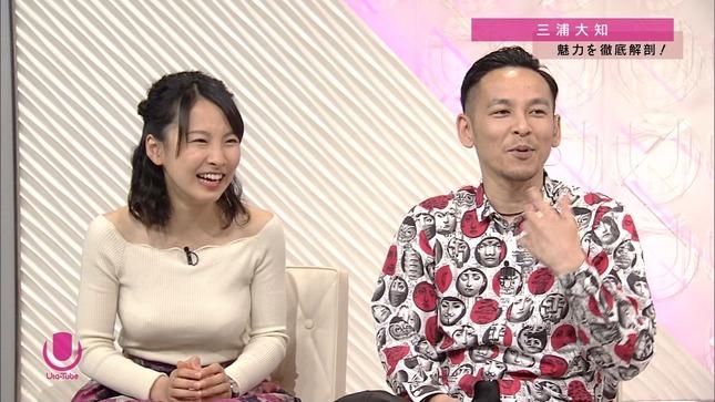 澤田彩香 Uta-Tube 6