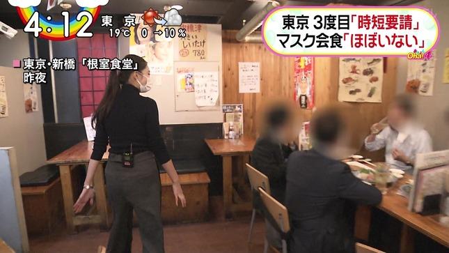 岩本乃蒼 NewsZero 3