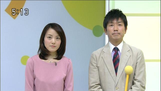 江崎史恵 おはよう日本 鈴木奈穂子 06