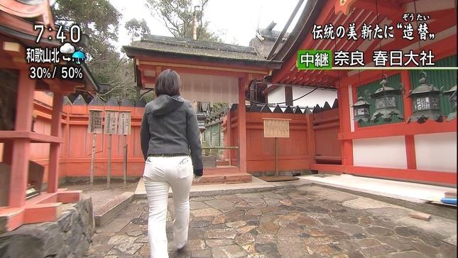 荒木美和 さいはっけん!古都物語京都★奈良スペシャル 06