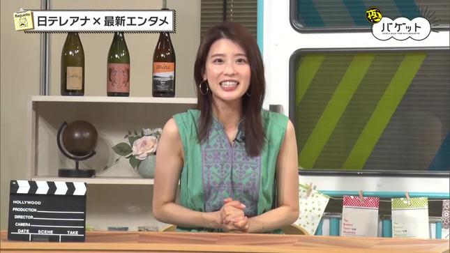 郡司恭子 夜バゲット 1