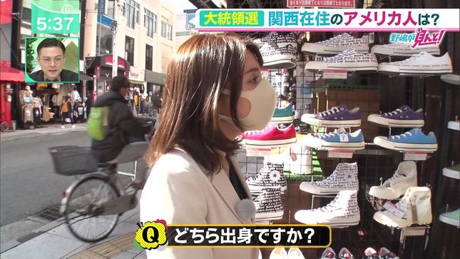 野嶋紗己子 ちちんぷいぷい 4