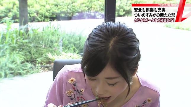 牧野結美 TokyoMxNews 2