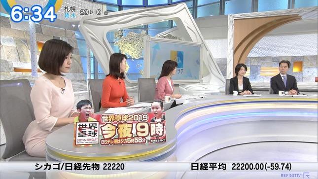 秋元玲奈 ニュースモーニングサテライト 10