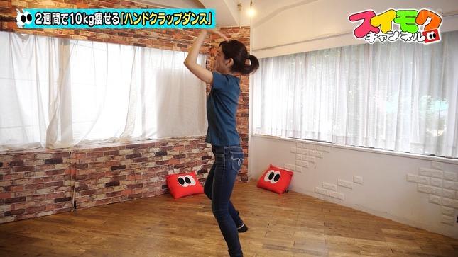 田村真子 スイモクチャンネル 15
