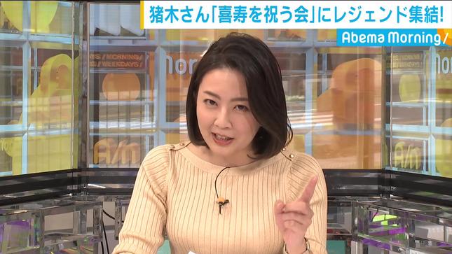 矢島悠子 AbemaMorning 7